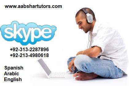 online language tutor, learn language online, pakistan, lahore, karachi, dubai, abu dhabi, sharjah, riyadh, malaysia, australia, tutoring